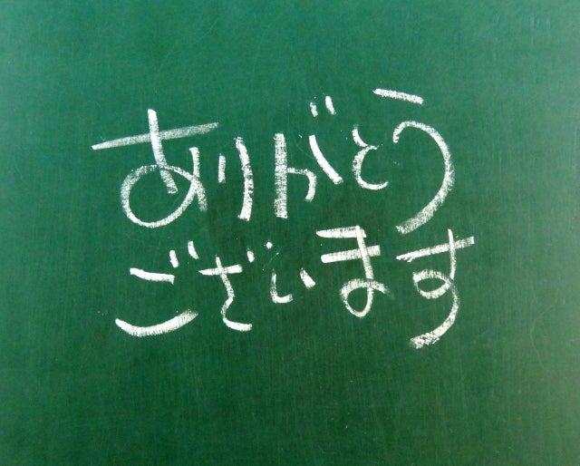 ありがとう くれ し 英語 心配 て て