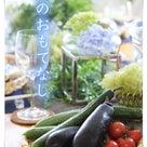 淡路島の夏野菜と鱧が食べれる料理教室はここだけ♡の記事より