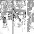 1日1マンガ(仮)第…