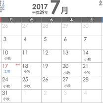 7月のレッスン日程の記事に添付されている画像