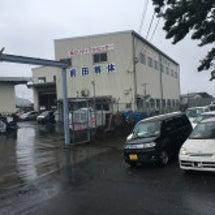鹿児島 廃車引き取り…