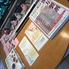 僕が尊敬する趙基恩氏。癌や糖尿病に関する漢方の名医の画像