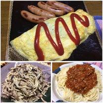 見栄えの悪いきのこ和風スパゲティーの記事に添付されている画像