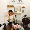 「omiyoの光セラピー」書籍化ブログランキング1位(7月14日付)になりました☆ありがとう☆の画像