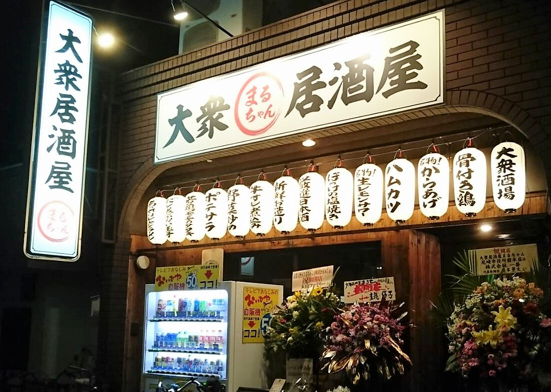こちらが塚口店。