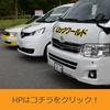 kaba drive 付けてみた! 富山県富山市の画像