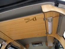 軽キャンパー ドリームミニ オプション 天板キット 白木調