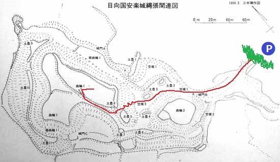 【図】安楽城