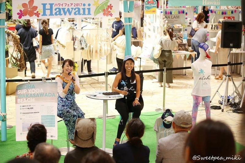 大阪 阪急 ハワイフェア ステージ イベント 写真撮影 出張カメラマン