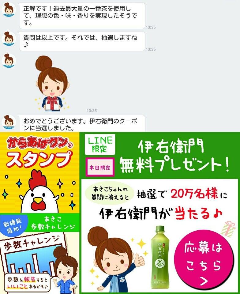 IMG_20170708_201025764.jpg