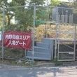 野球の歩き方【仙台市…