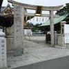 【岡山】岡山市:沖田神社の画像