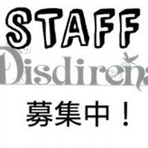 staff募集中☆