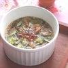 猛暑な日は、この薬膳スープの画像