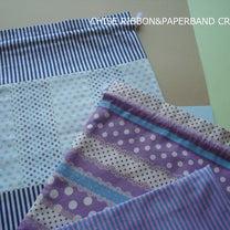 【納品済み】江別市野幌のエブリ様にて巾着など販売開始の記事に添付されている画像