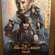 Pirates of…