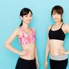 女性筋肉サプリトリプルビー初回500円で試せますの画像