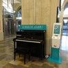 駅ピアノの画像