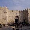 ダマスカス門の画像
