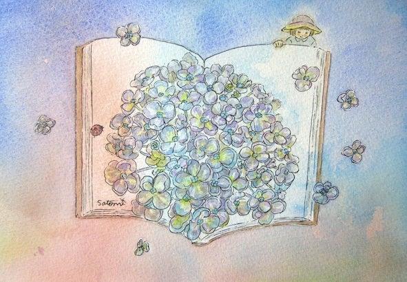 紫陽花手帳