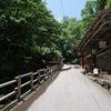 阿弥陀ヶ滝が阿弥陀如来様が宿られる滝?!慈悲と優しさ、浄化スポット。岐阜県の画像