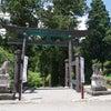白山中居神社は夫婦円満、平和、カップルも仲良くなりそうな聖地★岐阜県の画像
