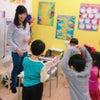 New teacher?!の画像
