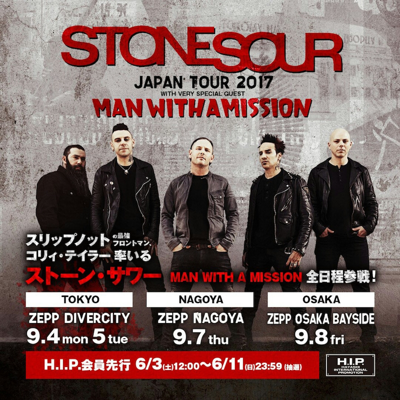 2017 live repo 19th stone sour japan tour 2017 喜怒音楽 きど お