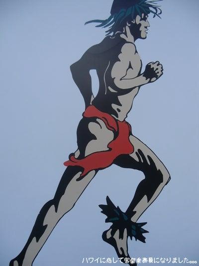 おすすめします!ホノルルマラソン観戦