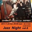 7/22(土)ライブ…