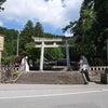 飛騨一宮 水無神社は水の営みを感じる穏やかな神社★岐阜県の画像