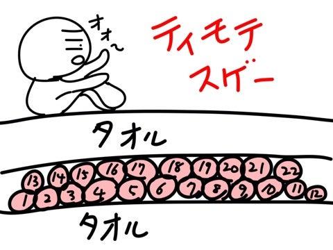 {8A4B3A1C-10CE-43C9-9850-C9B6A3B699CF}