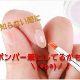 【基本の(き)】〜筆を長持ちさせる方法~