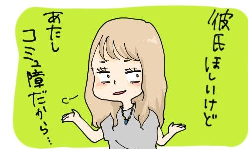 yukikaxロリ yukikax imagesize:500x300 12
