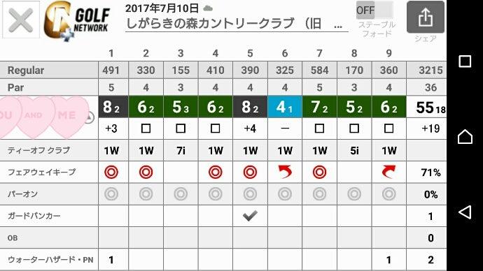 2017-07-10_17.56.14.jpg
