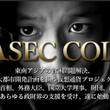 暗号通貨・仮想通貨【…