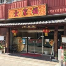 とっても美味しい中華…