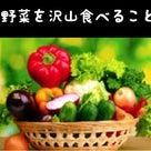 【おからシフォンレシピ】&食べすぎた時の対策!の記事より