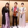 7/1大垣ナイトコン…
