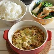 リーズナブルな加工品で☆3日に1回の魚料理の献立