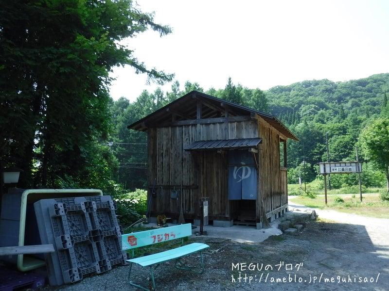 福島の温泉|MEGUのブログ