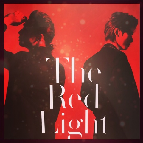 The Red Light❤ | ♡the apple of...