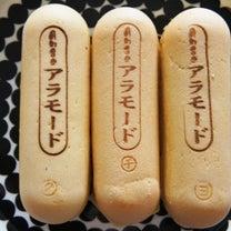 スティック型のホットケーキ「Ange (アンジュ)」のアラモード焼の記事に添付されている画像