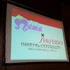 HAPPY MAMA FESTA×資生堂コラボ会議の画像