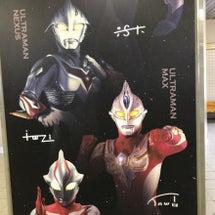 23区ロパ【世田谷区…