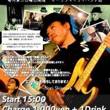 Open Jamで大…