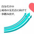満席【12/2 都内…