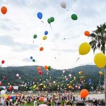 第7開催七夕バルーンリリースin田ノ浦ビーチ~開催しましまの記事に添付されている画像