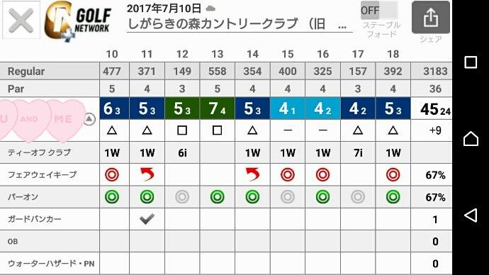 2017-07-12_17.45.25.jpg