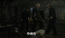 警察での拷問